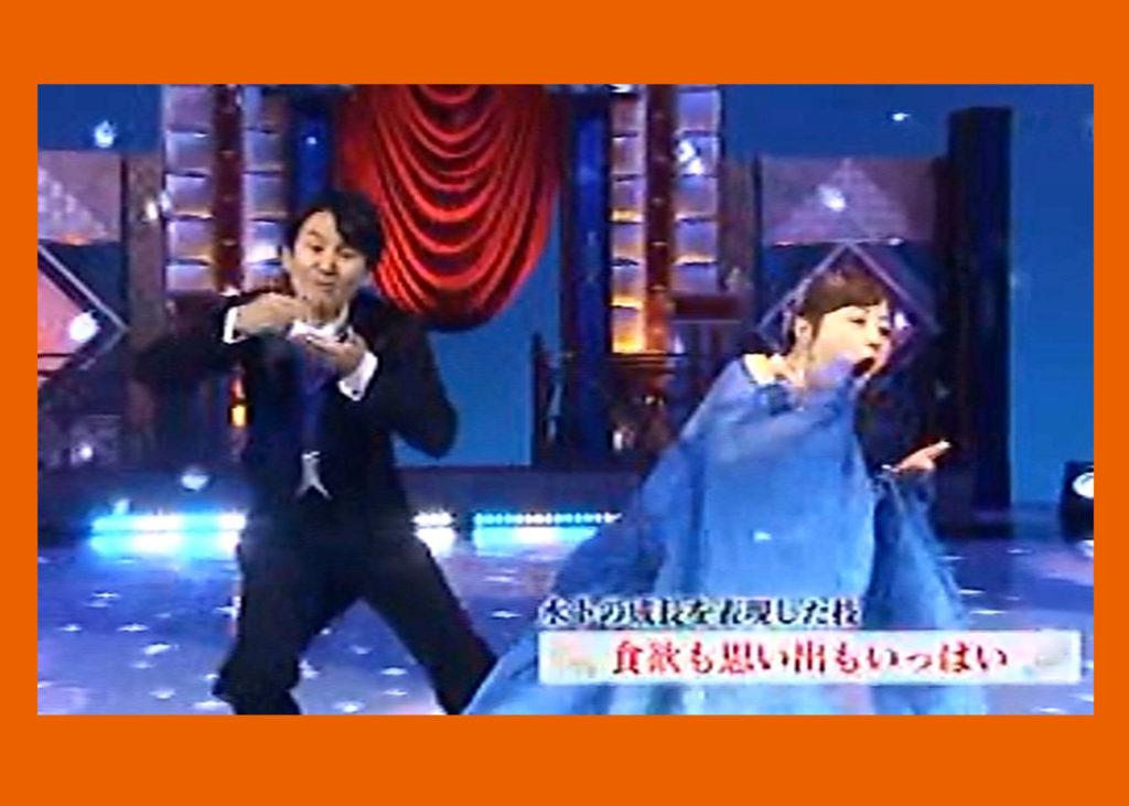 ナンチャンとのラストダンス