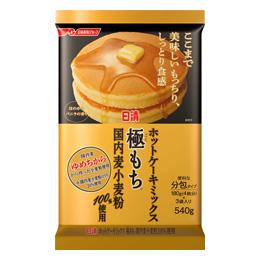 おすすめホットケーキミックス日清ホットケーキミックス極もち
