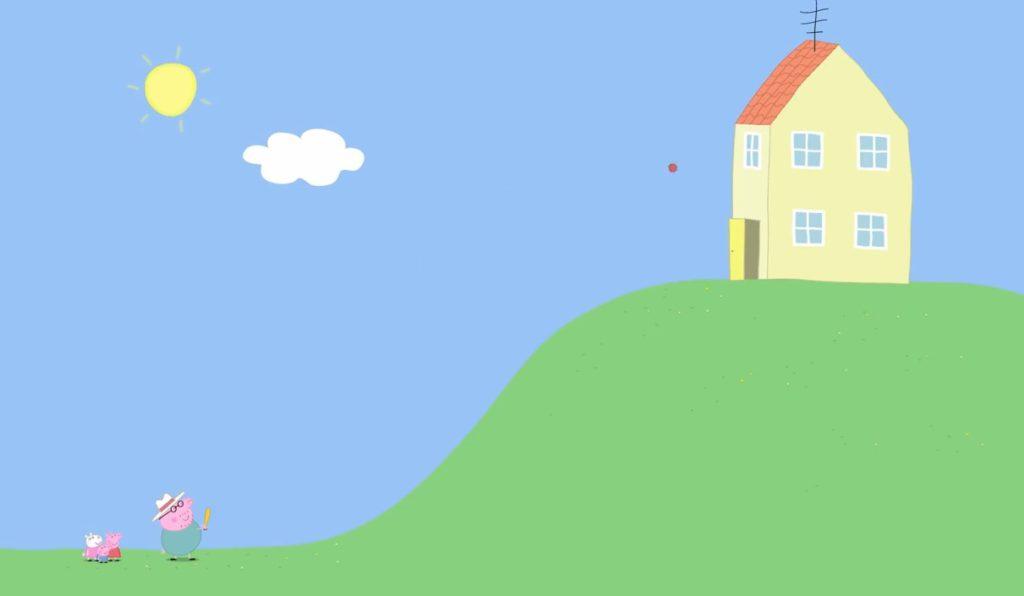 ペッパの家