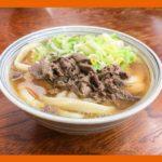 【吉田のうどん】麺の固さはアゴが砕けるほど!?山梨県民が大好きな極太うどんオススメの店は【ケンミンショー】