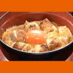 【ペコジャニ】石ちゃんがすすめる親子丼の店「鶏味座」「ゑの木れすとらん」「侘家古暦堂」情報