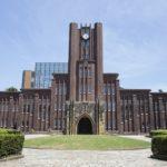 東大理科三類に合格させる方法!子供を4人全て東京大学に入学させたママの教育法とは【ミになる図書館】