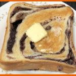 """【ケンミンショー】食パンの中に""""あんこ""""がトルネードでギッシリ!トミーズの""""あん食""""取り寄せの方法とは"""