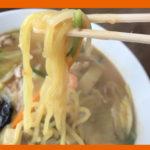 【ケンミンショー】秋田・チャイナタウンのみそちゃんぽん、滋賀・近江ちゃんぽんのレシピとは