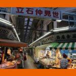 【ペコジャニ】渡部オススメの商店街・立石仲見世商店街で食べ歩きたいグルメベスト3は何?