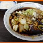 """スープが飲めないラーメン""""富山ブラック""""の取り寄せ方法や作り方とは?紹介された店はどこ【ケンミンショー】"""