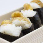 愛知県名古屋の天むすには塩味と醤油味がある!?地雷也の天むすの作り方とは?取り寄せ方法は?【ケンミンショー】