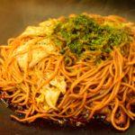 ヘキナンヤキソバが旨い!愛知の大磯屋製麺所の焼きそば麺の取り寄せ通販方法とは?おろし冷しゃぶ・キムチクリーム焼きそばのレシピ【青空レストラン】