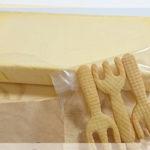 【チーズケーキ横井】しゃべくり007渡辺直美が紹介!世界一おいしいチーズケーキ取り寄せ通販方法とは