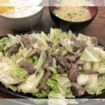 福岡市の「びっくり亭」焼肉の作り方レシピとは?乗っている謎の肉は豚のハラミ!オススメの食べ方・取り寄せ通販は?【ケンミンショー】