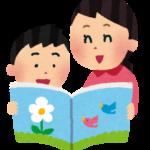 子供に読み聞かせするオススメの絵本とは何!?思わず涙してしまう「あなたがとってもかわいい」・泣き止む絵本や関西弁のオニのサラリーマンなど【マツコの知らない世界】