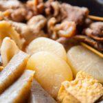 しょうが味噌がかかった身体が温まるおでんとは!?青森県のおでん生姜味噌の作り方と取り寄せ通販方法【ケンミンショー】