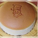 """大阪で有名!焼きたてチーズケーキの""""りくろーおじさん""""取り寄せ通販方法とは!?ふわふわスフレのレーズン入りがおいしい【ケンミンショー】"""