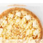 ピザハット(Pizza Hut)を一流ピザ職人がジャッジ!イチオシで合格した食べるべきピザとは?プルコギが1位は以外!!【ジョブチューン】