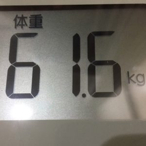 体幹リセットダイエット5日目の体重
