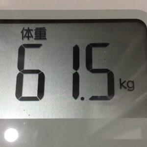体幹リセットダイエット8日目の体重