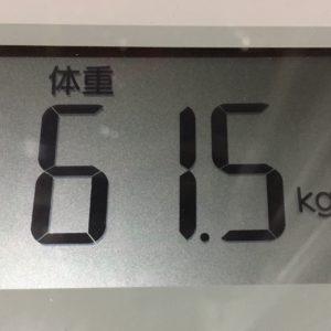 体幹リセットダイエット9日目の体重