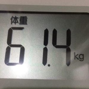 体幹リセットダイエット11日目の体重
