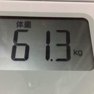 体幹リセットダイエット12日目の体重