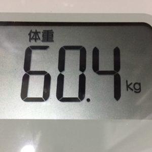 体幹リセットダイエット15日目の体重