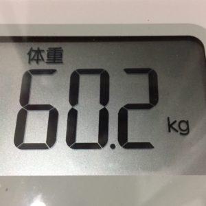 体幹リセットダイエット17日目の体重