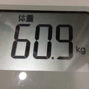 体幹リセットダイエット18日目の体重