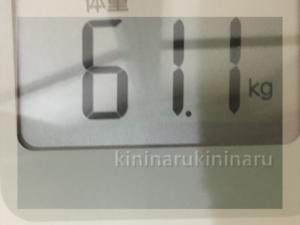 体幹リセットダイエットリベンジ初日の体重