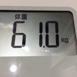 体幹リセットダイエット26日目の体重