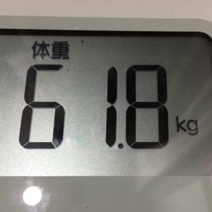 体幹リセットダイエット29日目の体重