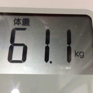 体幹リセットダイエット32日目の体重