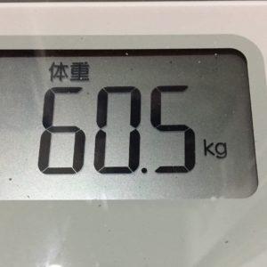 体幹リセットダイエット35日目の体重