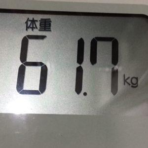 体幹リセットダイエット38日目の体重