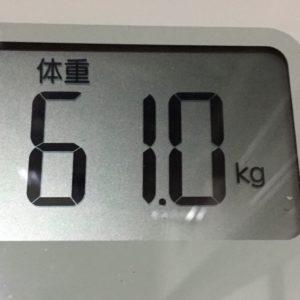 体幹リセットダイエット40日目の体重