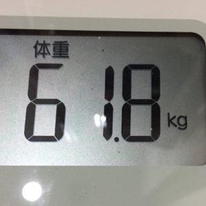 体幹リセットダイエット44日目の体重