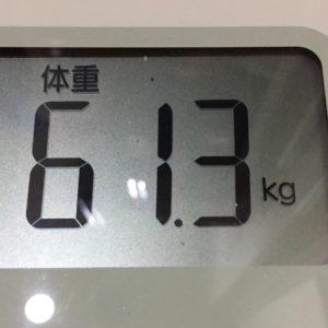 体幹リセットダイエット45日目の体重