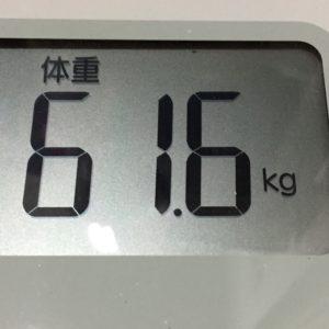 体幹リセットダイエット46日目の体重