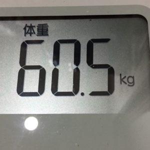 体幹リセットダイエット48日目の体重