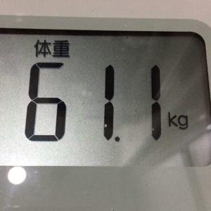 体幹リセットダイエット49日目の体重