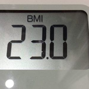 体幹リセットダイエット50日目の体重