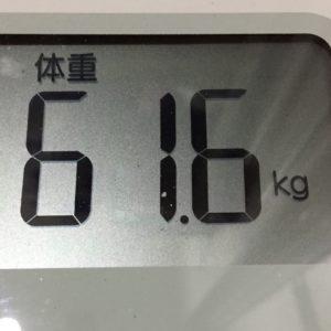体幹リセットダイエット51日目の体重