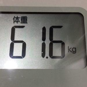 体幹リセットダイエット53日目の体重