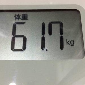 体幹リセットダイエット55日目の体重