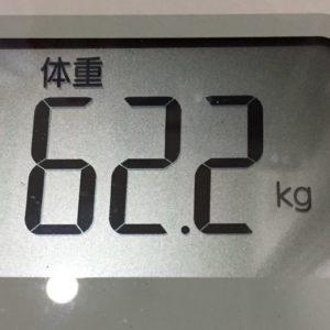 体幹リセットダイエット56日目の体重