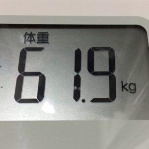 体幹リセットダイエット57日目の体重