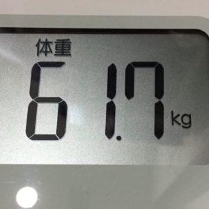 体幹リセットダイエット59日目の体重