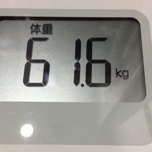 体幹リセットダイエット60日目の体重