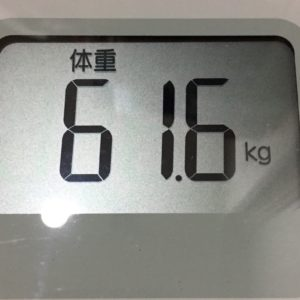 体幹リセットダイエット61日目の体重
