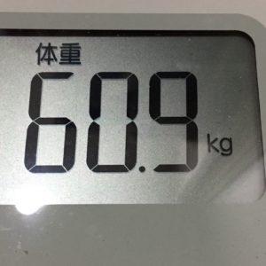 体幹リセットダイエット66日目の体重