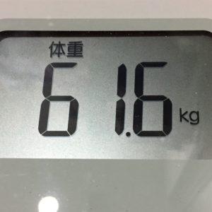 体幹リセットダイエット67日目の体重