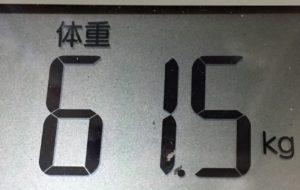 体幹リセットダイエット69日目の体重